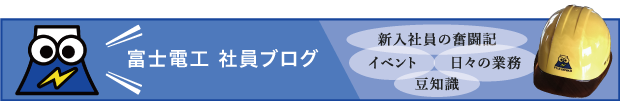 bn_blog